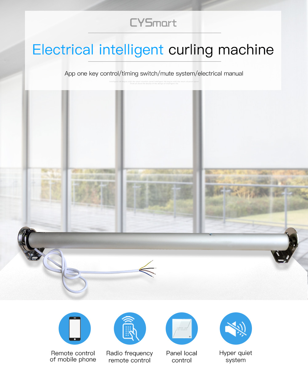 Smart Roller Curtains Machine